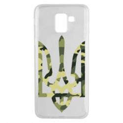 Чехол для Samsung J6 Камуфляжный герб Украины