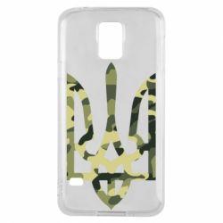Чехол для Samsung S5 Камуфляжный герб Украины