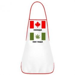 Фартук Канада Как надо - FatLine