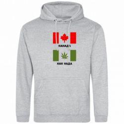 Толстовка Канада Как надо - FatLine