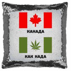 Подушка-хамелеон Канада Как надо