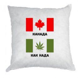 Подушка Канада Как надо - FatLine
