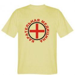 Мужская футболка Карательная медицина лого - FatLine
