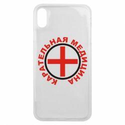 Чехол для iPhone Xs Max Карательная медицина лого