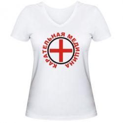 Женская футболка с V-образным вырезом Карательная медицина лого - FatLine