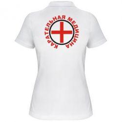 Женская футболка поло Карательная медицина лого - FatLine