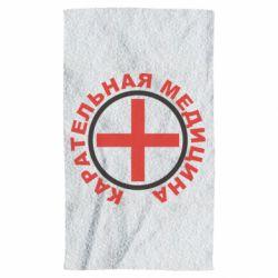 Полотенце Карательная медицина лого