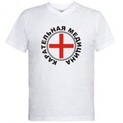 Мужская футболка  с V-образным вырезом Карательная медицина лого - FatLine