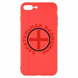 Чехол для iPhone 8 Plus Карательная медицина лого