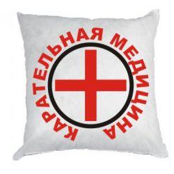 Подушка Карательная медицина лого - FatLine