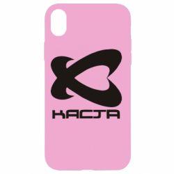 Чехол для iPhone XR Каста
