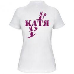 Женская футболка поло Катя