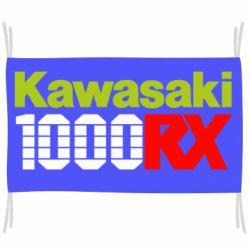 Прапор Kawasaki 1000RX