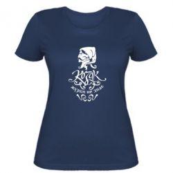Жіноча футболка Козак журби не знає