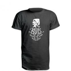 Подовжена футболка Козак журби не знає