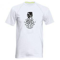 Чоловіча спортивна футболка Козак журби не знає