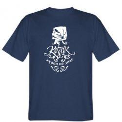 Чоловіча футболка Козак журби не знає