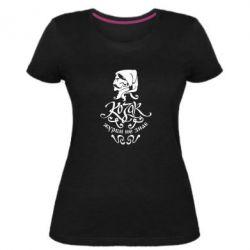 Жіноча стрейчева футболка Козак журби не знає