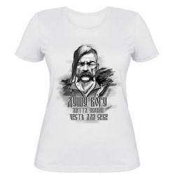 Женская футболка Казакам о Боге, Украине и чести