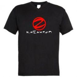 Мужская футболка  с V-образным вырезом Казантип - FatLine