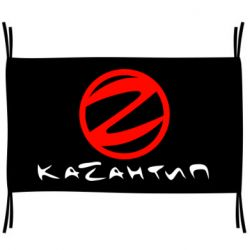 Флаг Казантип