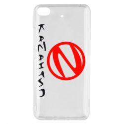 Чехол для Xiaomi Mi 5s Казантип
