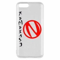 Чехол для Xiaomi Mi6 Казантип
