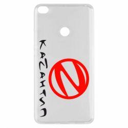Чехол для Xiaomi Mi Max 2 Казантип