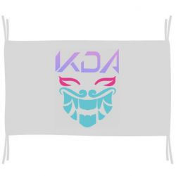 Прапор KDA