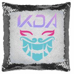 Подушка-хамелеон KDA