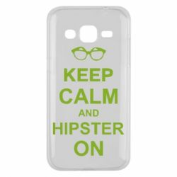 Чехол для Samsung J2 2015 Keep calm an hipster on