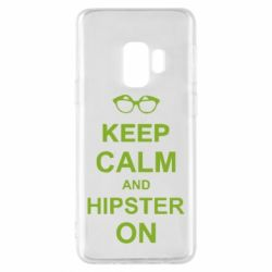Чехол для Samsung S9 Keep calm an hipster on