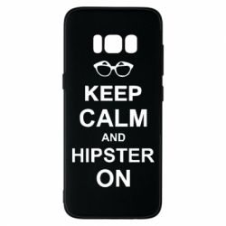 Чехол для Samsung S8 Keep calm an hipster on