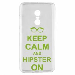 Чехол для Xiaomi Redmi Note 4 Keep calm an hipster on