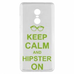 Чехол для Xiaomi Redmi Note 4x Keep calm an hipster on