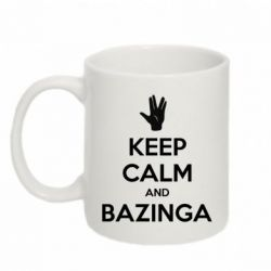 Кружка 320ml Keep Calm and Bazinga - FatLine