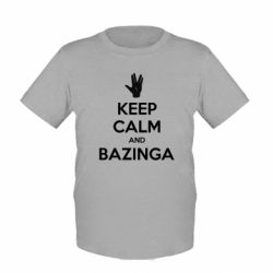Дитяча футболка Keep Calm and Bazinga