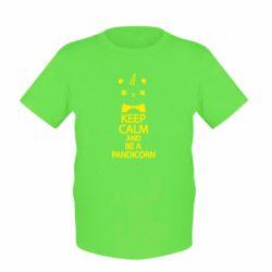 Детская футболка Keep calm and be a pandicorn