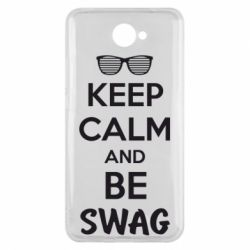 Чехол для Huawei Y7 2017 KEEP CALM and BE SWAG - FatLine