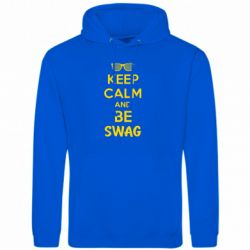 Толстовка KEEP CALM and BE SWAG - FatLine