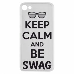 Чехол для Meizu U10 KEEP CALM and BE SWAG - FatLine