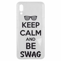 Чехол для Meizu E3 KEEP CALM and BE SWAG - FatLine