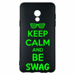 Чехол для Meizu 15 Lite KEEP CALM and BE SWAG - FatLine