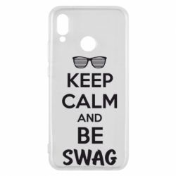 Чехол для Huawei P20 Lite KEEP CALM and BE SWAG - FatLine