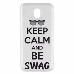 Чехол для Samsung J5 2017 KEEP CALM and BE SWAG - FatLine