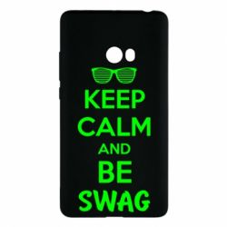 Чехол для Xiaomi Mi Note 2 KEEP CALM and BE SWAG - FatLine