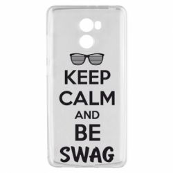 Чехол для Xiaomi Redmi 4 KEEP CALM and BE SWAG - FatLine