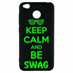 Чехол для Xiaomi Redmi 4x KEEP CALM and BE SWAG - FatLine