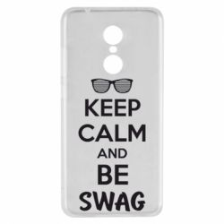 Чехол для Xiaomi Redmi 5 KEEP CALM and BE SWAG - FatLine