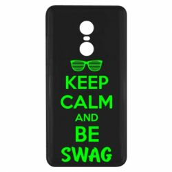 Чехол для Xiaomi Redmi Note 4x KEEP CALM and BE SWAG - FatLine